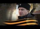 НЕБЕСНЫЙ ГЕРОЙ НОВОРОССИИ – памяти Евгения Ищенко, посвящается..