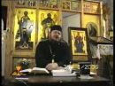 Олег Стеняев Ветхий Завет