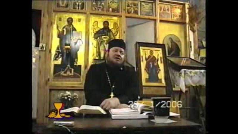 Олег Стеняев - Ветхий Завет