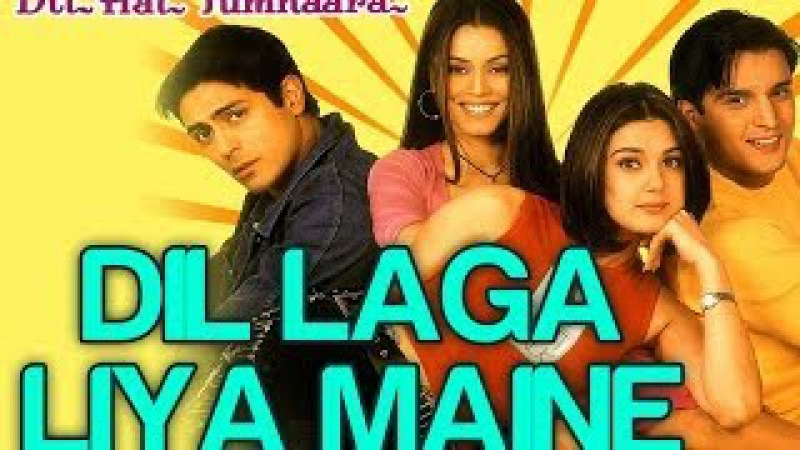 Dil Laga Liya Maine - Dil Hai Tumhaara | Preity Arjun Rampal | Alka Yagnik Udit Narayan
