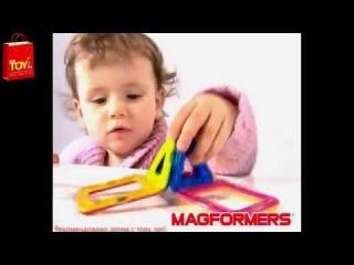 Магнитный конструктор Magformers (Магформерс) на subtoy.ru