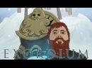 EXORDIUM - a rotoscoped fantasy epic by Gorgonaut