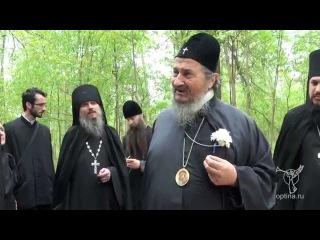 Сербский богослов епископ Афанасий (Евтич) в Оптиной пустыни
