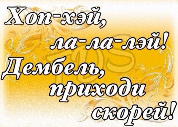 http://cs622622.vk.me/v622622230/24662/BLkj1vtqriA.jpg