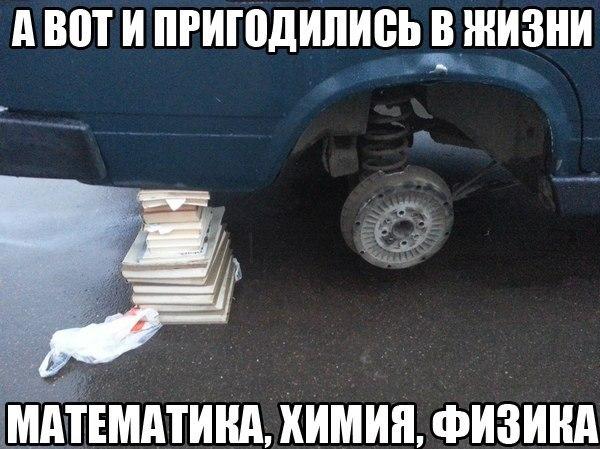 R9gX_afH_As.jpg