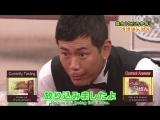 Gaki No Tsukai #1270 (2015.08.30) - Kiki 38 Anpan (ENG SUB) (この一口に命をかけろ 賞金10万円争奪! ききあんぱん~!!)