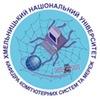 Кафедра комп'ютерних систем та мереж (ХНУ)