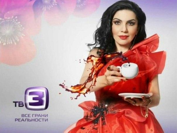 Гадалка (2 15-2 16, шоу на ТВ3) все серии смотреть