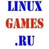Игры для Linux