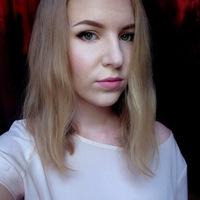 Sinitsyna Kseniia