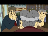 Mr. Pickles  Мистер Пиклз - 1 сезон 2 серия (Т.О Друзей)
