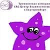 GRC - Центр Взаимоотношений г.Екатеринбург