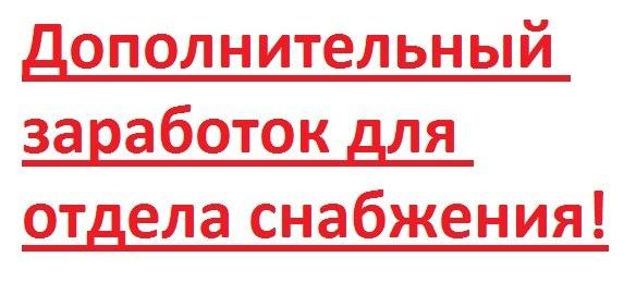 http://shitpro.ru/products/