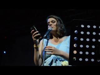 Вера Полозкова. Киев. ATLAS 30.08.2015