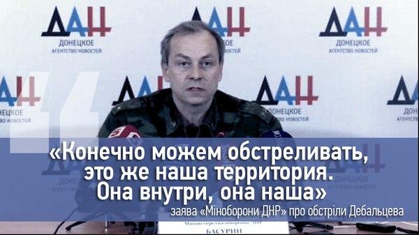 """Пророссийские боевики испытывают на прочность """"хрупкий мир"""" на Донбассе, - глава МИД Литвы - Цензор.НЕТ 5626"""