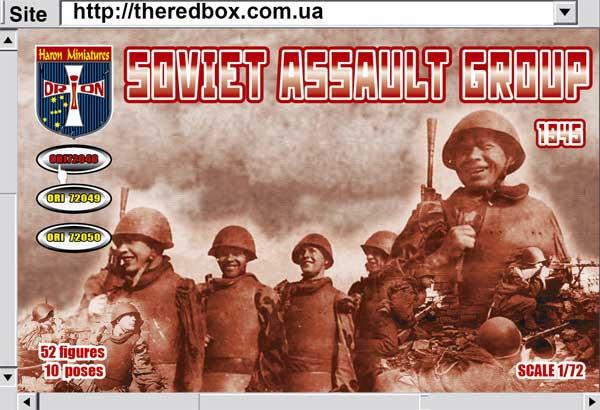 Новинки Orion/Red box/Dark/Light Alliance - Страница 4 ByyTBfUN2do