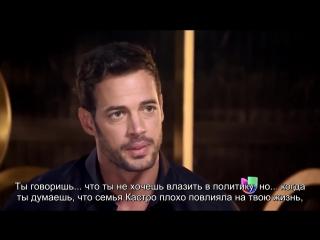 Интервью Уильяма Леви с русскими субтитрами в 2014 году...