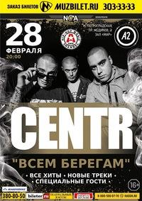 28.02.2015 CENTR клуб А2 (Питер)