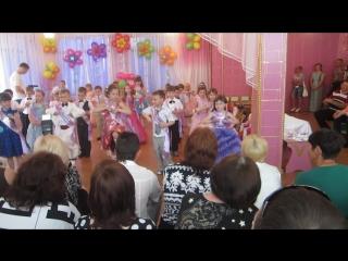 выпускной в садике ( танец сюрприз, от детей родителям)