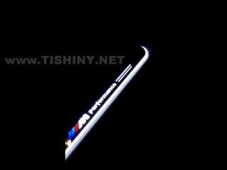 Накладки светодиодные пороги BWM X1 X3 X5 X6, 1 2 3 4 5 6 Series
