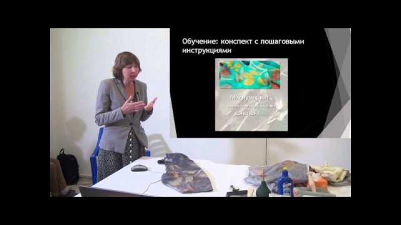 Ольга Казанская. Техника крашения Медиумпринт.