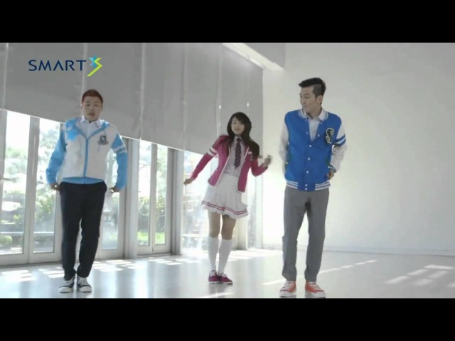 【CUT】130810 Im Nayeon JYP Trainee @ Smart School Uniform CF