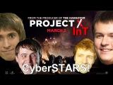 Проэкт Инт: Все в сборе [CyberSTARS]