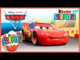 Киндер Сюрпризы из Мультика Тачки 2 / Cars 2 Surprise Eggs Toys
