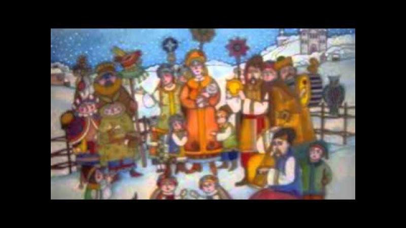 Рождественские колядки - что такое колядки? История, слова