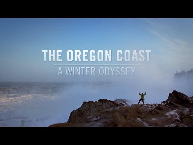 The Oregon Coast - A Winter Odyssey