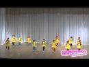 Детский танец.Эстрадный танец.. Дети 4-х лет.