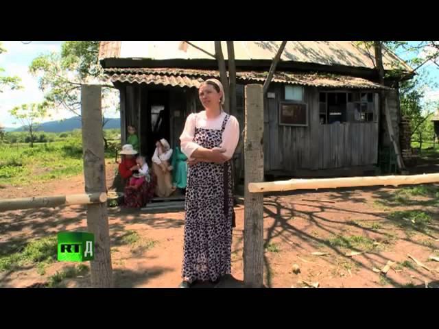 Поморы старообрядцы из Боливии переселились в Россию