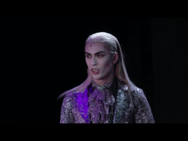 Бал вампиров - Герберт - Кирилл Гордеев Kirill Gordeev as Herbert in Tanz der Vampire