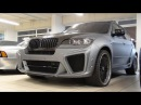 BMW X5 M G Power Typhoon E70 23 Rims (2011)