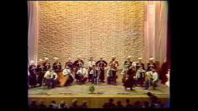 Кубанский казачий хор Запорожье 1992