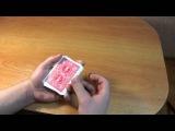 Бесплатное обучение фокусам 10: Фокусы с картами для начинающих. Фокусы для Улич ...