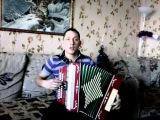 Антон Попов песни под гармонь Король и Шут