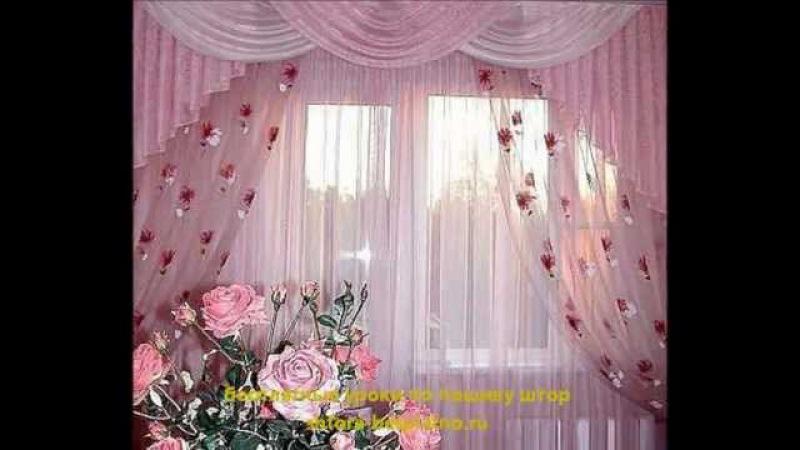 Красивые и практичные шторы для кухни