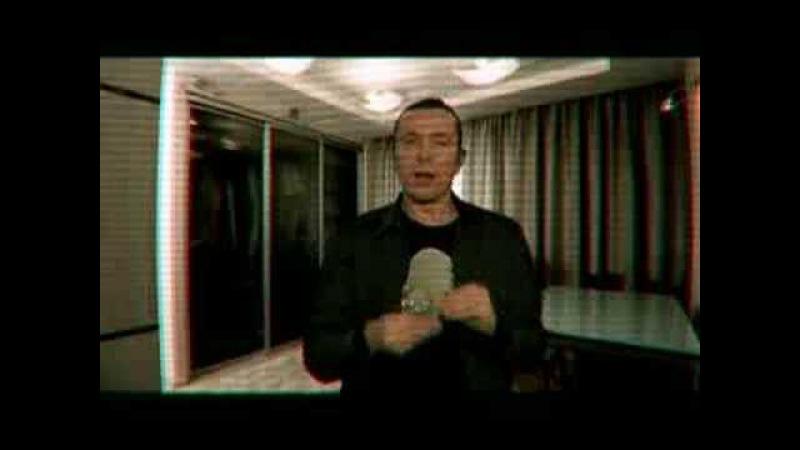 Би-2 Агата Кристи - Всё, как он сказал (Нечётный воин - 2, 2008)