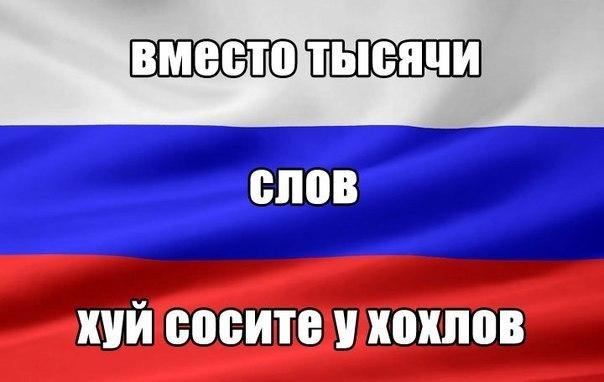 """Стала известна дата проведения инаугурационного заседания совета """"Украина - ЕС"""" - Цензор.НЕТ 8191"""