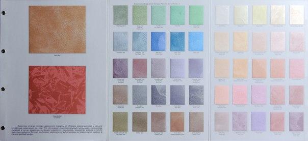 Перламутровая краска для обоев под покраску
