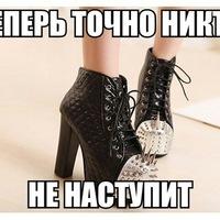 Анюта Сурнина