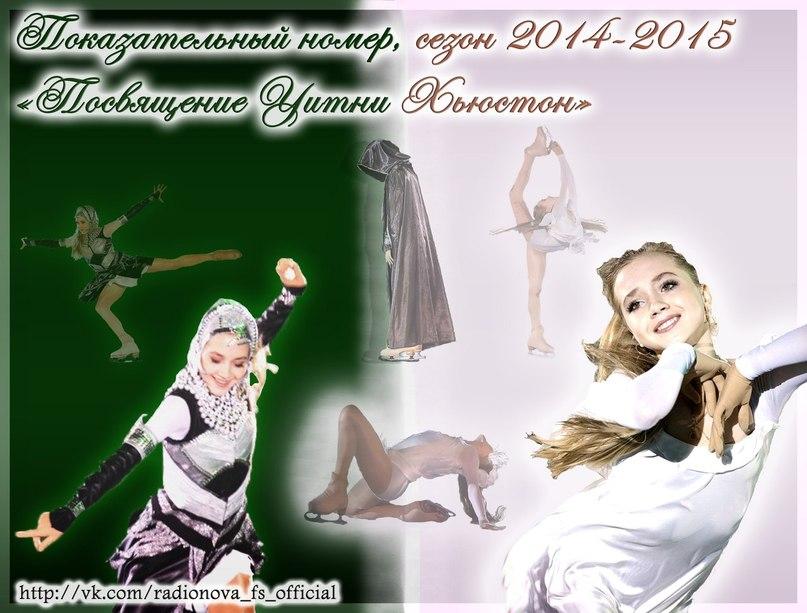 Елена Радионова - Страница 31 3PZDZWyV6ho