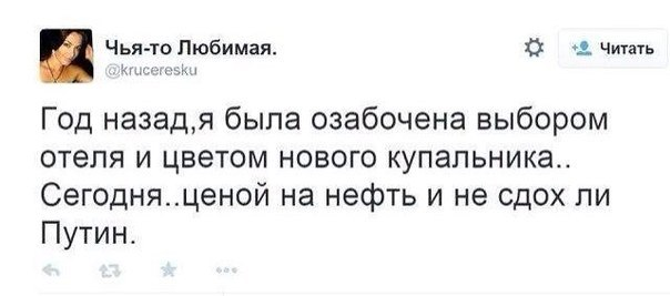 В Кремле заявили об отсутствии договоренности с Грецией по финпомощи - Цензор.НЕТ 5459
