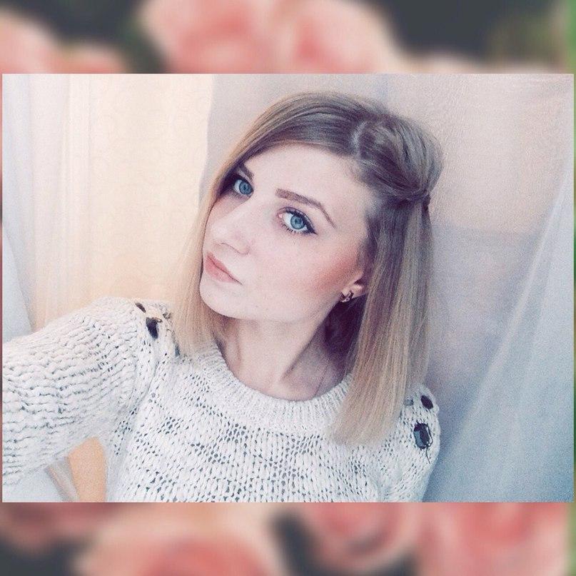 Ульяна Кот |