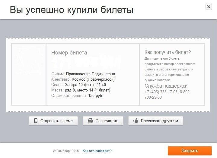 стоимость билета русский музей в санкт петербурге