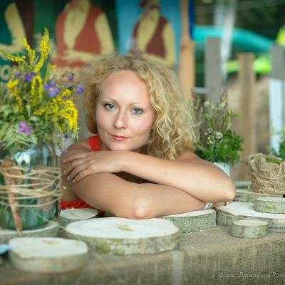 Дарья Юфимова