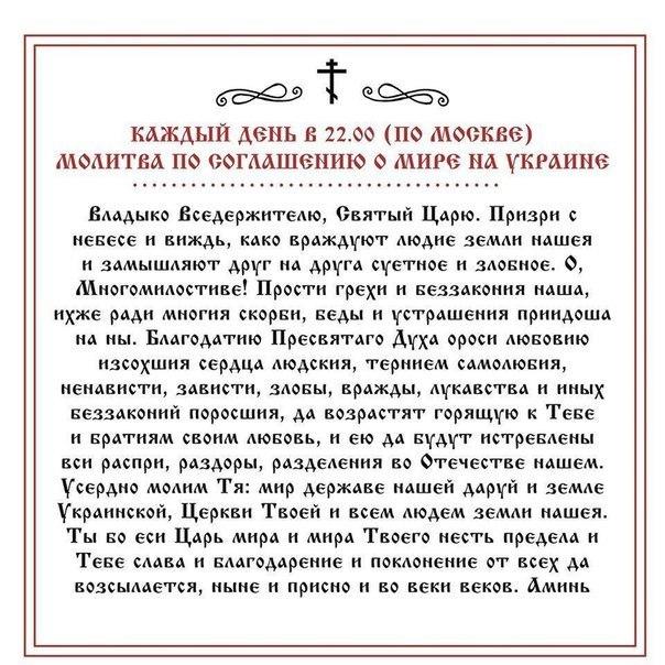 Анализ стихотворения м.Слушать Перевод Молитва мужчины перед