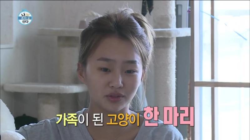 【TVPP】Hyorin(SISTAR) - Aegyo for Cats, 효린(씨스타) - 아들- 잘 잤쪄 어디에서도 볼 수 없었던 효린의 폭풍 애교 @ I Live Alone