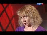Честный детектив - Семья душегубов 12.10.2015